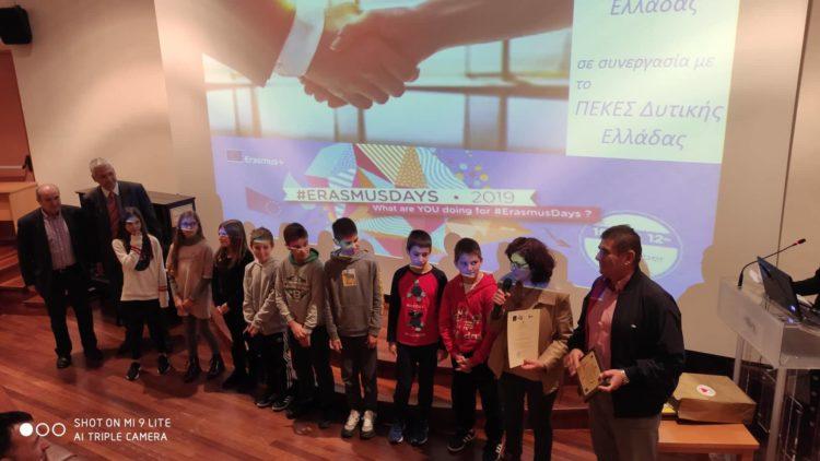 Διάκριση για το σχολείο μας στην δράση της ΠΔΕ Δυτ. Ελλάδας How Erasmus+ Changed My School